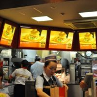 chicken_tatsuta_mcdonalds-e1334331830158