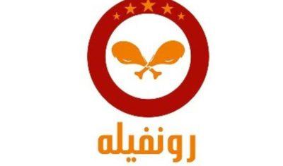 iranhfc