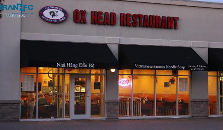 نقش طراحی سردر در رستوران