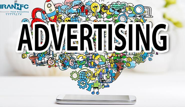 تبلیغات اینترنتی چگونه انجام می شود؟